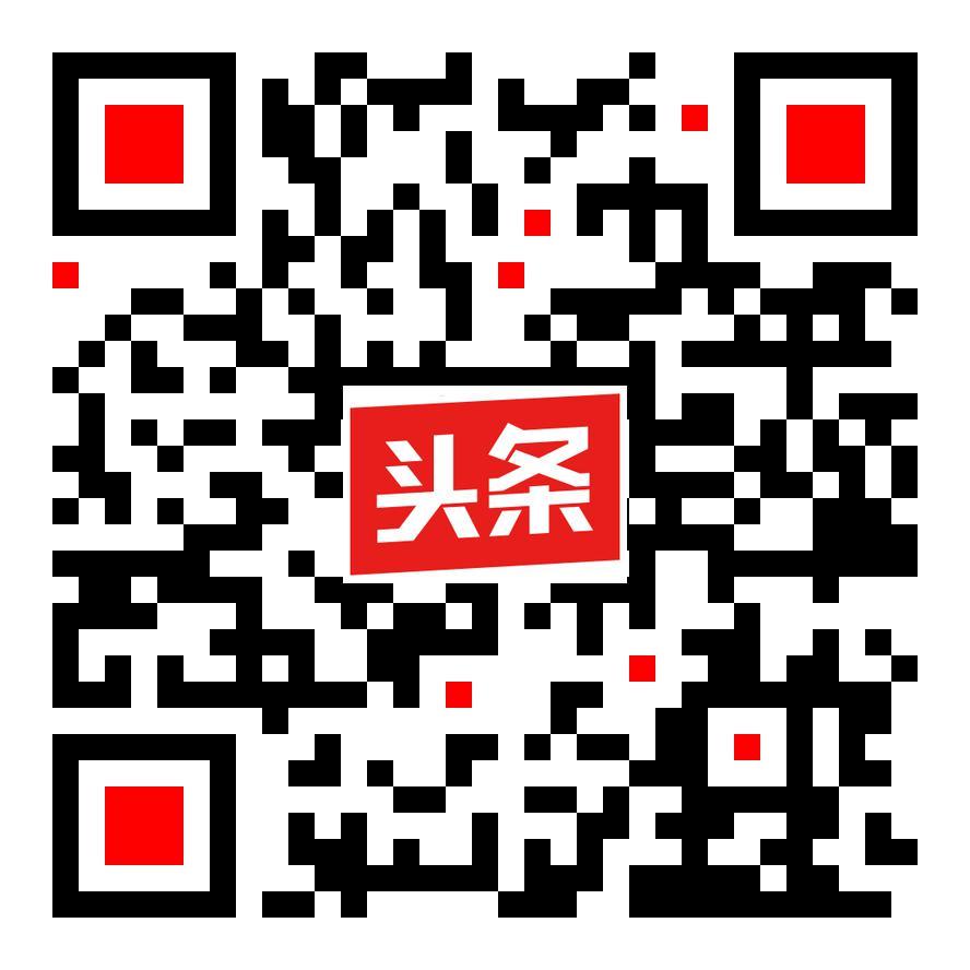 贵州中黔合工程咨询设计有限公司今日头条号