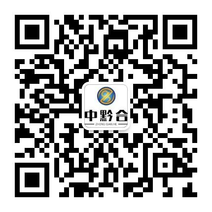 关注贵州中黔合工程咨询设计有限公司